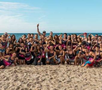 AMS Summer Sport Camp - obozy szkoleniowe